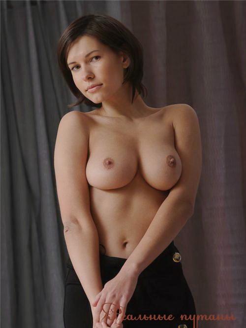 Ладочка: эротический массаж