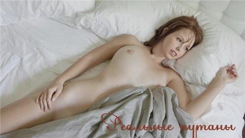 Карининья - анальный фистинг ей